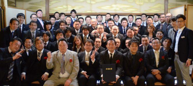 平成28年度卒業式(3/17)