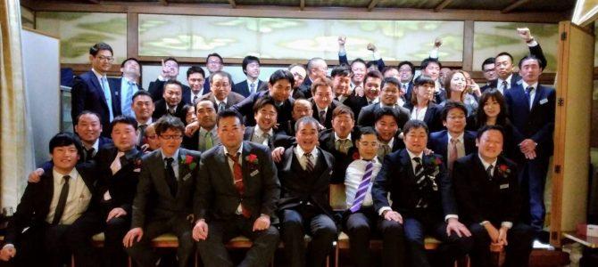 29年度青年部卒業式(3/23)