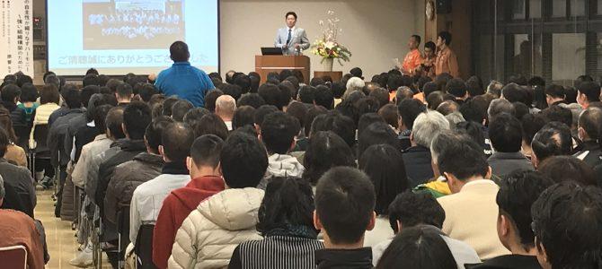 青山学院大学陸上競技部監督の原晋氏を招いての講演会(3/17)