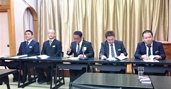 平成31年度 伊那商工会議所青年部 定期総会・観桜会