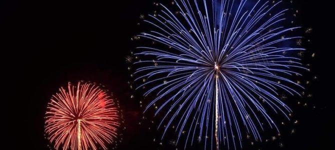 INASHI盆前Yeah!伊那市をひとつに思い出花火2020  ありがとうございました