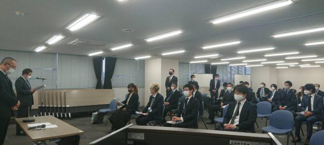 1月例会「防災講習会・定期総会」が開催されました。