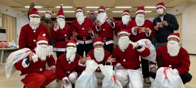 12月例会 クリスマス大作戦~サンタさんがやってくる~が開催されました。